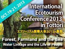 International Ecotourism Conference 2013 in Tottori