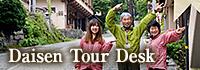 Daisen Tour Desk